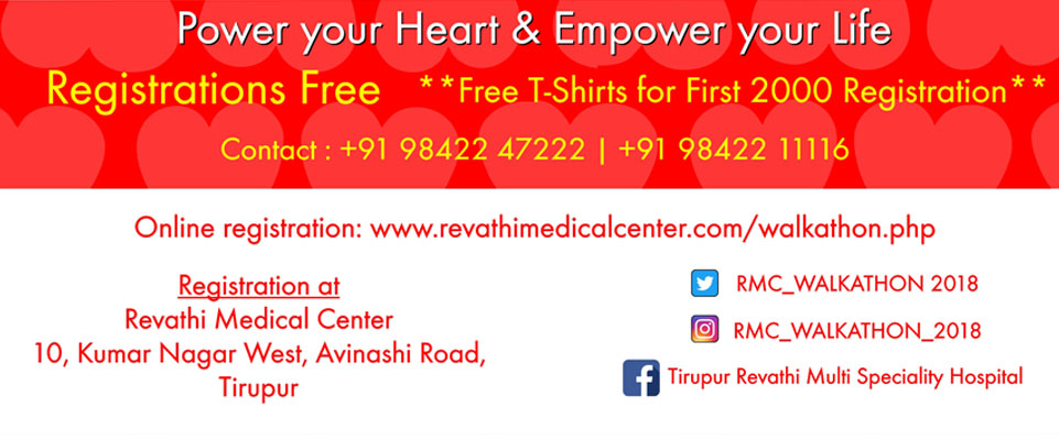 Revathi Medical Center
